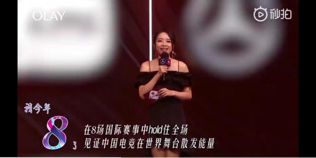 与林志玲,马思纯,宋茜等众多大佬同框 余霜喜提OLay广告片!