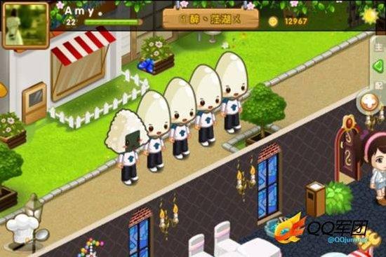 qq餐厅鲁菜配餐搭配_手游《QQ餐厅》体验 经营属于自己的餐厅_游戏_腾讯网