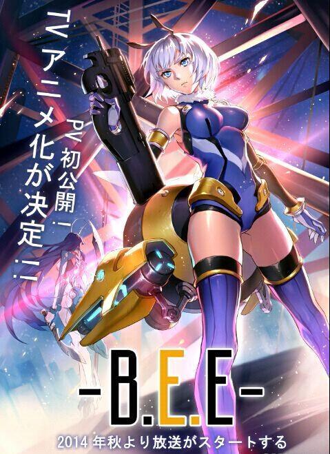 有妖气漫画雏蜂2015年日本上映 周边同步放出
