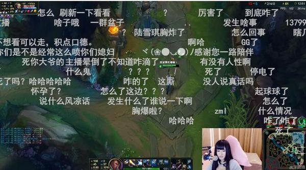 陆雪琪lol胸多大_LOL美女主播陆雪琪直播时突然倒地 粉丝疯狂猜测_游戏_腾讯网