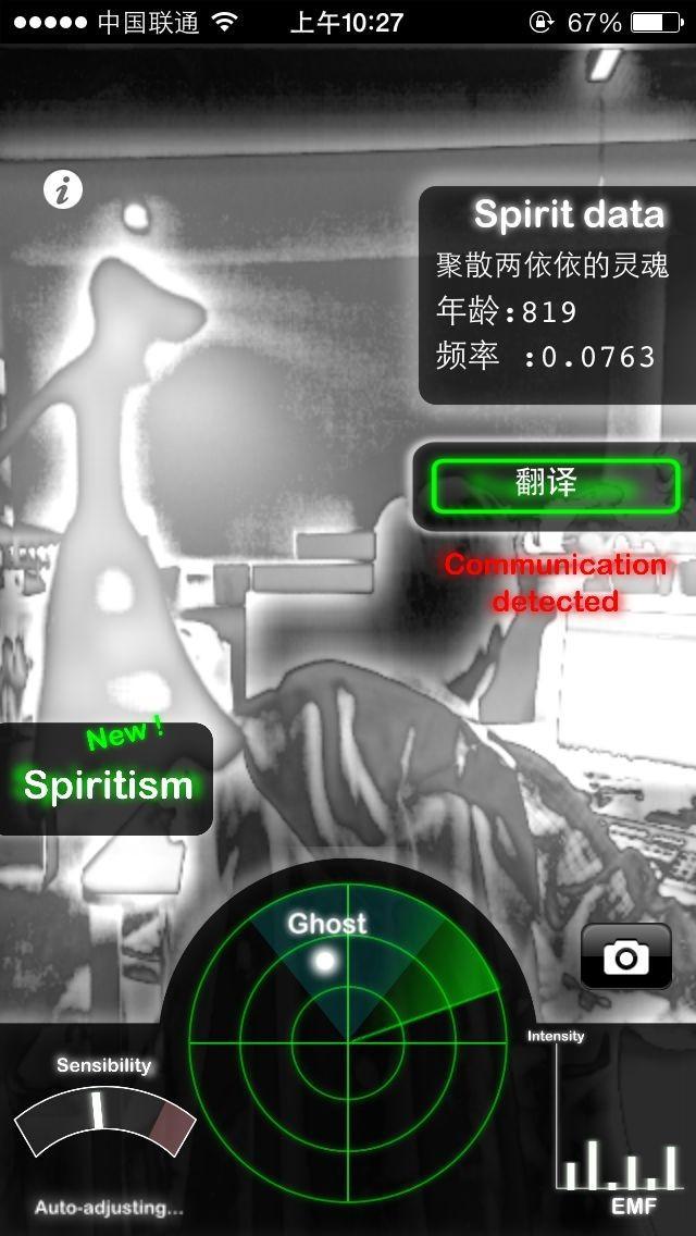 《鬼魂探测器》人气火爆