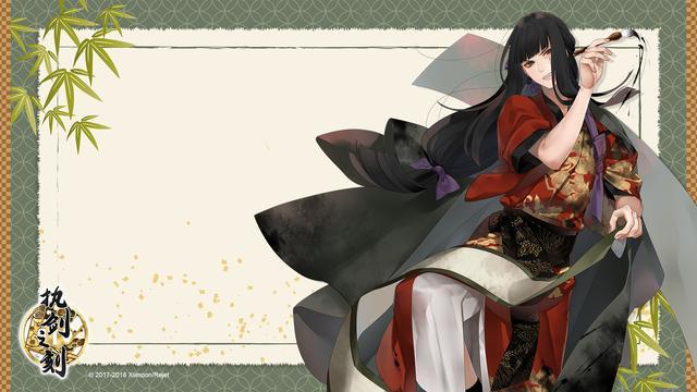 狩_《执剑之刻》首曝角色壁纸,和他缔结浪漫因缘吧!_游戏_腾讯网