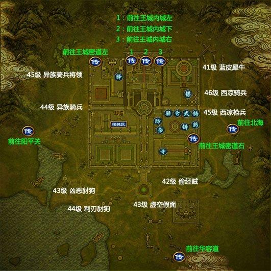 御龙在天紫装技巧_御龙在天_官方资料站_腾讯游戏频道