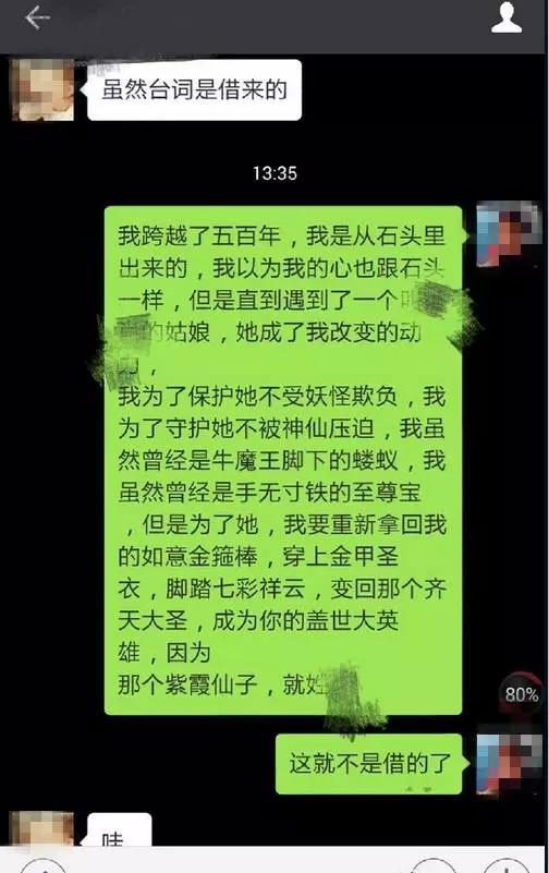撸撸射人体艺术_1年不见,萌妹表白撸友:战斗之夜,你还回来吗?