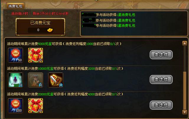 七雄q传三个骰子_《七雄Q传》4月11日消费返利活动开启_游戏_腾讯网