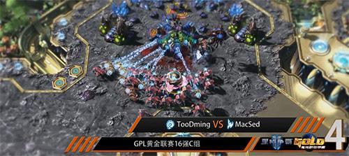 星际争霸2比赛解说_走向世界的中国《星际争霸2》解说——小色_游戏_腾讯网