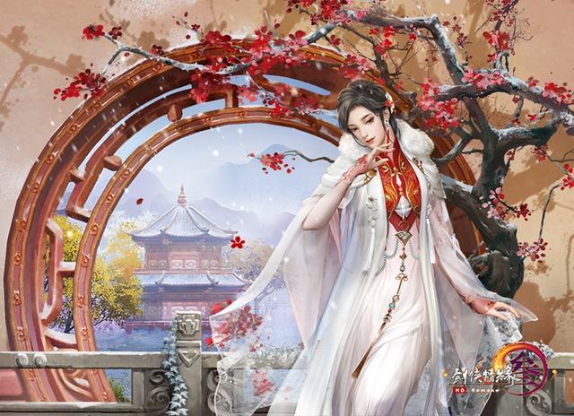 《剑网3》新春盛典24日开启 捕快元素外装帅气亮相