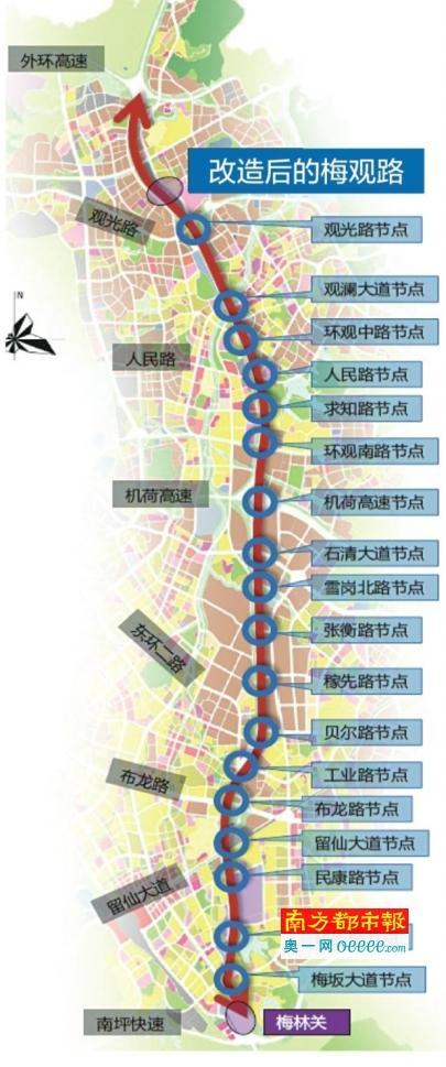 深圳梅觀高速將變快速路 15公里路設18座立交