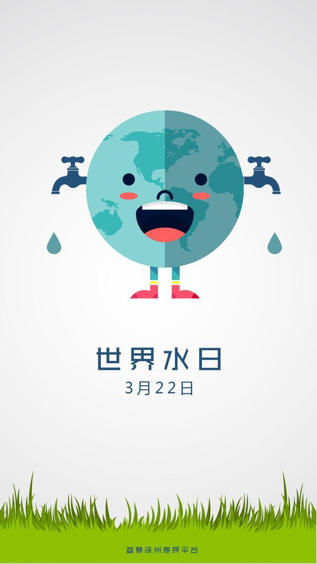 http://www.kzmahc.tw/shuinuandiangong/526110.html