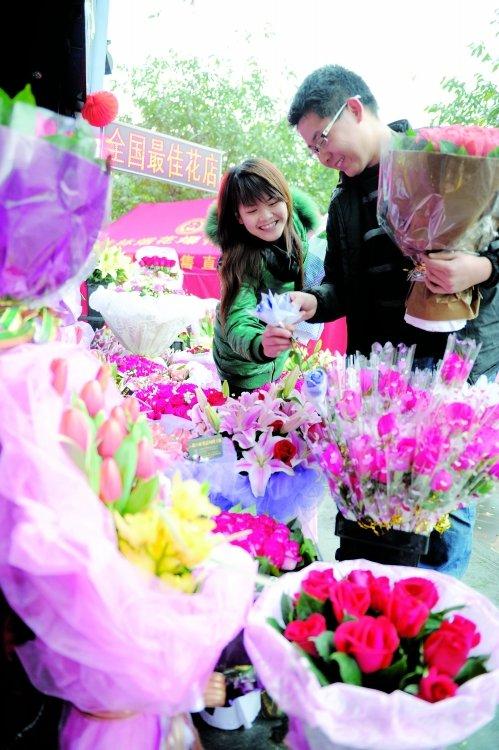 我是姐夫的情人_情人节有人给我女朋友送花,他骗我说是姐夫送姐的,的,今天 ...