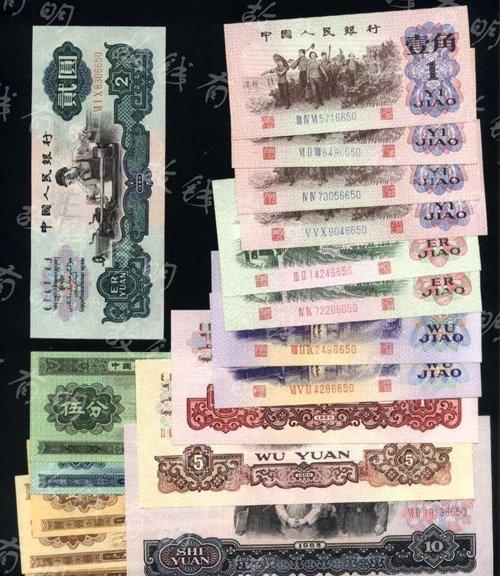 天蝎王mega_1962年一角纸币价格_1962年2角纸币价格表_1962年一角钱纸币价格_1953 ...