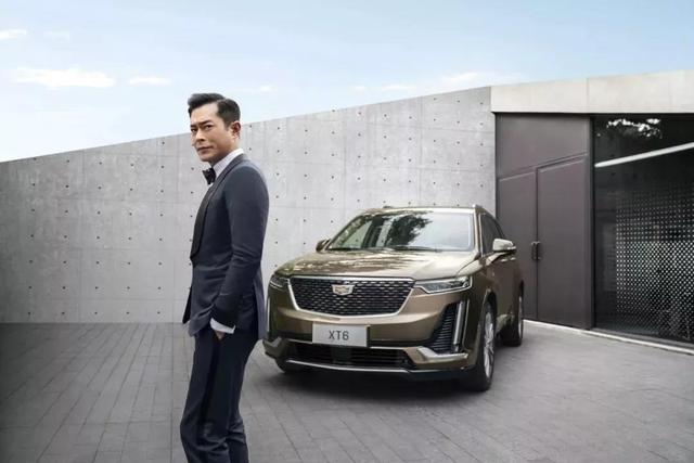新美式大型SUV 凯迪拉克XT6尊崇上市 售价41.97-54.97万元