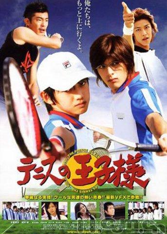 pspav电影下载_PSP《网球王子真人电影》MP4下载_游戏_腾讯网