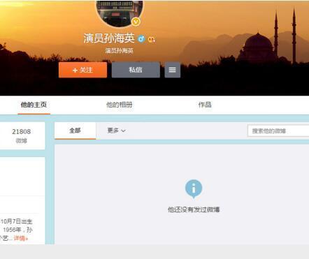 亚洲色情网下载_无码格式亚洲色情网