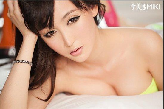 美女主播人体小穴写真视屏_美女人体艺术图片_性感美女人体艺术写真_最新美女大胆人.