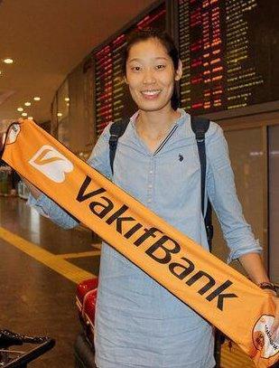 朱婷抵达土耳其报平安