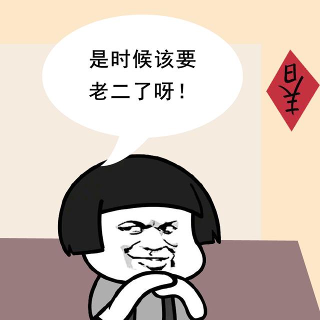 春节公益助孕福利!千元现金券免费申领、试管治疗仅需1万元…