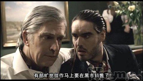 pspav电影下载_PSP《新乌龙女校2》MP4高清电影下载_腾讯·大楚网