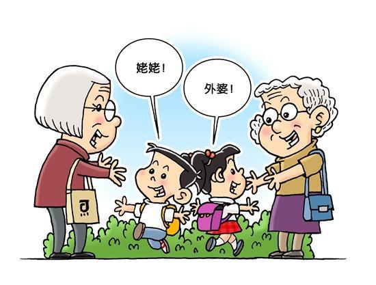 老人漫画_老人帮带孩子是应当的吗?是情分还是义务?_大楚网_腾讯网