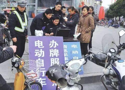 武汉电动车牌照真假_武汉又一批电动车可登记上牌了 注意申报时间_大楚网_腾讯网