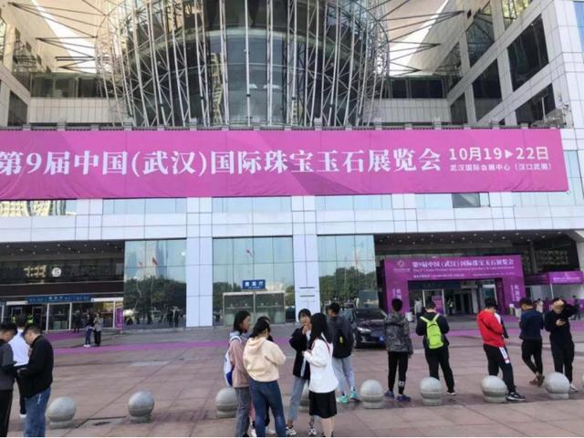 第9届武汉珠宝展盛大开幕,万款展品光彩夺目