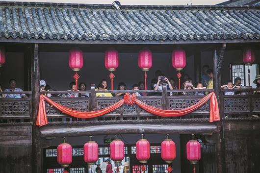 当好军运东道主 村庄旅行嘉岁月 2019 武汉市第二届村庄旅行节开幕