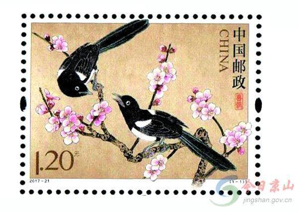 《喜鹊》特种邮票8月28日在京山县首发(图)