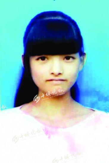 妹妹的骚穴15p_家在郧阳区南化塘镇的周女士介绍,妹妹周培红今年15岁,在郧阳区一