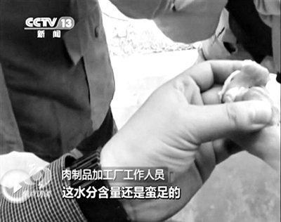 山东阳信假羊肉_山东阳信厂家用鸭肉注水冒充羊肉 标签随意贴_频道_腾讯网