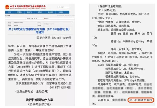 """济川药业蒲地蓝与同贝荣获""""中国药店店员推荐率最高品牌"""""""