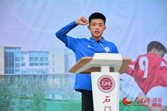 2019年河北省中学生校园足球联赛开幕