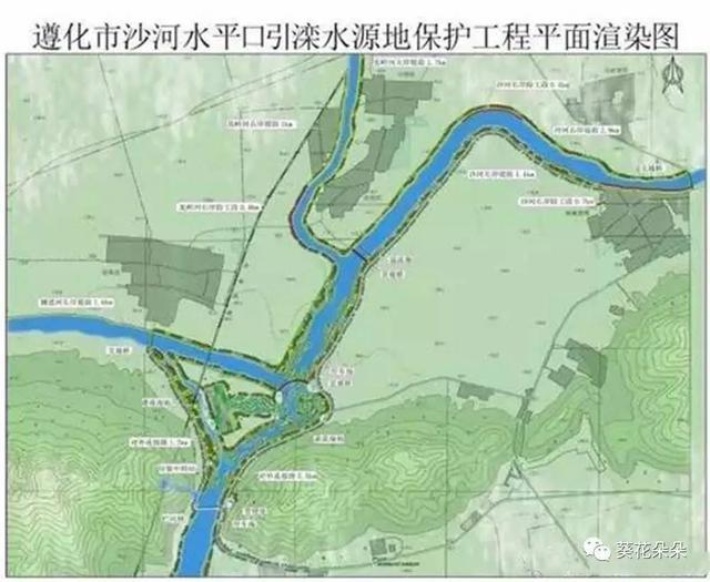 唐山遵化这个工程开工啦!将诞生一座大型湿地公园