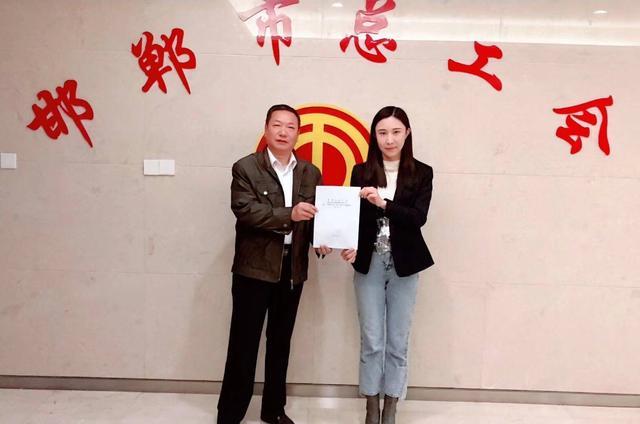 """邯郸市总工会""""阳光就业工程""""正式签约"""