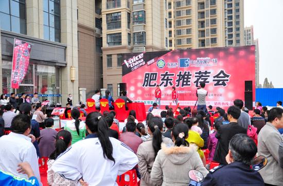 生活家广场:中国好声音激情上演
