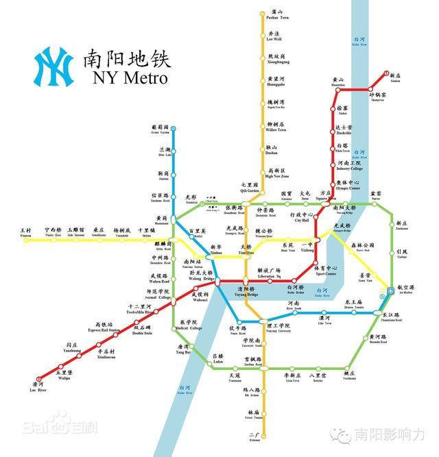 襄阳市地铁规划_【图片】《四坝坝主》(襄阳的5条地铁开始公示)南阳该如何 ...