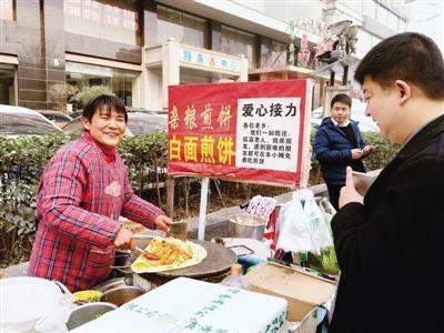 """西安夫妻qq群_河南""""煎饼侠夫妻""""西安走红 坚持9年送免费煎饼_大豫网_腾讯网"""