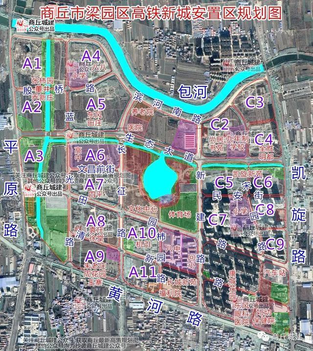 商丘市梁园区高铁新城安置区规划图