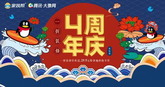 http://www.znhjo.tw/jiancaijiazhuang/429543.html