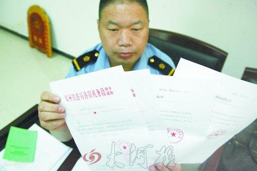 舉報北京鐵路局機務段排放大量廢氣和巨大噪音擾