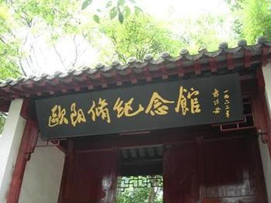 這個城市進士數全國第一,兩代湘軍在此發跡,毛澤東鄧小平的祖籍