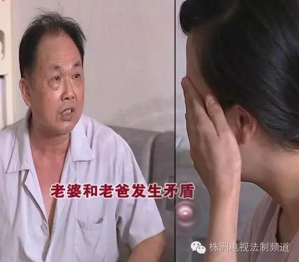 视频公公日媳妇_株洲一公公和儿媳发生了打斗 儿媳把公公抓伤