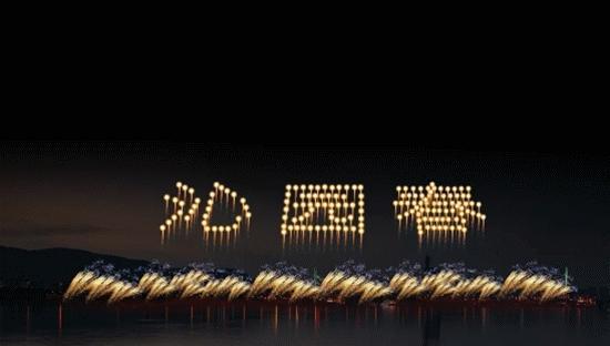 转发、收藏!元宵节湖南最全游玩攻略!不谢!