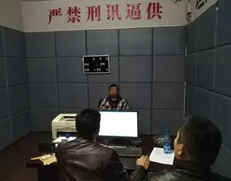 """兖州张村杀人案视频_新邵县""""12.21""""故意杀人案告破 嫌疑人被捕_大湘网_腾讯网"""