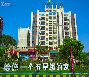 邵东碧桂园 邵东真正意义上的童梦公园