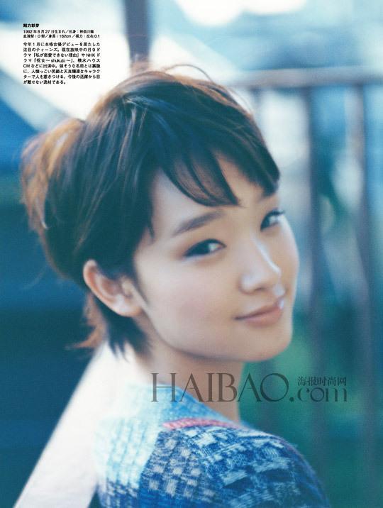 滨崎步yari女篠田_日本女明星告诉你短发女人也可以很美很性感_大湘网_腾讯网