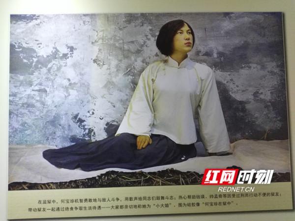 永州市公安局_英雄烈士谱:永州何宝珍为女党员之杰出者_大湘网_腾讯网