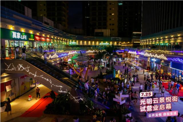 如期而至,云景悦街开启首届悦街微市集·夏日畅饮节