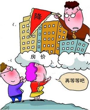 暫不買房10條理由 看2012年房價走勢各派之爭