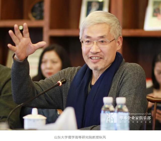 新千年 新儒商丨张謇精神对当代企业家的启示
