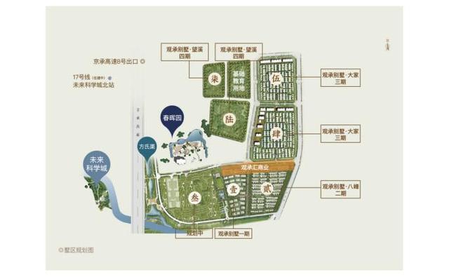 百亿土拍现争抢 北京多中心之势引房企追逐造新城